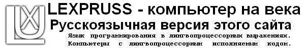 http://vpancov.narod.ru